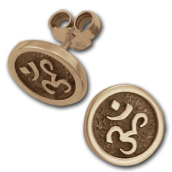 Om Stud Earrings in 14k Gold