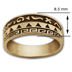 Abstract 14K Gold Ring